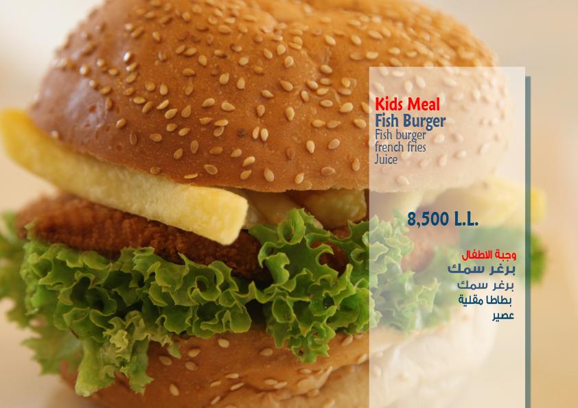 burger king carte france